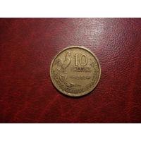10 франков 1950 год Франция