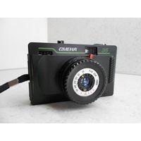Фотоаппарат Смена-35