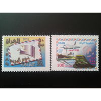 Ирак 2002 день почты полная серия