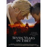 Семь лет в Тибете / Seven Years in Tibet (1997) Скриншоты внутри