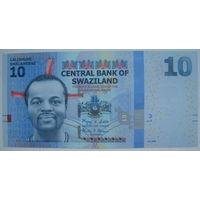 Свазиленд 10 эмалангени 2010 г. (g)