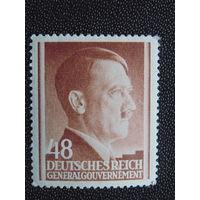 Германия. Генерал-губернаторство 1941/42 год. Фюрер.