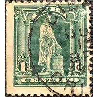 ЦІКАВІЦЬ АБМЕН! 1899, помнік Калумбу (1)