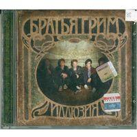 CD Братья Грим - Иллюзия (2006)