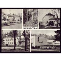 Литва Бирштонас Школа