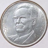Югославия, 1000 динар 1980 года, UNC, На смерть Тито, юбилейная, серебро 750 пробы/ 25,9 грамма, KM#78