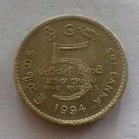 5 рупий, Шри Ланка (Цейлон) 1994 г.