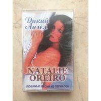 NATALIE OREIRO дикий ангел
