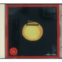 Virus - Revelation '71