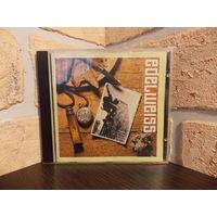 CD Edelweiss Edelweiss