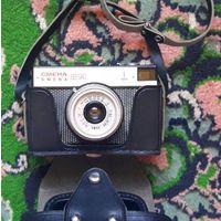 Фотоаппарат Смена 8 М. Smena. Предложите свою цену!