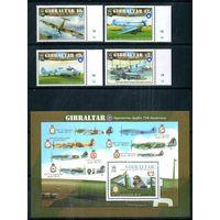 Самолеты Гибралтар 2011 год серия из 4-х марок и 1 блока