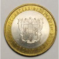 10 рублей 2007 г. Ростовская область. СПМД.