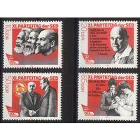 ГДР 1986 г. Mi  3009-3011 XI съезд СЕПГ MNH Ленин Горбачев