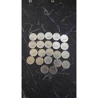 Лот 10-ти копеечных монет позднего СССР. ( 22 ШТ  без повторов. Года выпуска на фото)