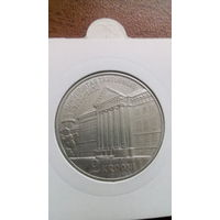 2 кроны 1932 эстония. Распродажа!  Старт с 1 рубля.