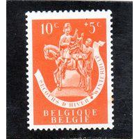 Бельгия.Ми-614.Статуя Св Мартина. Серия: Зимняя помощь. 1942