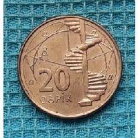 Азербайджан 20 гяпик, AU. Геометрия. Винтовая лестница.
