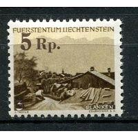 Лихтенштейн - 1949 - Припода и архитектура - [Mi. 267] - полная серия - 1 марка. MNH.  (Лот 55N)