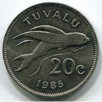 (H5) ТУВАЛУ - 20 ЦЕНТОВ 1985 UNC
