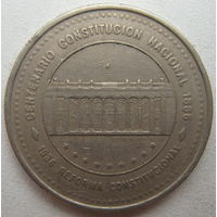 Колумбия 50 песо 1988 г.