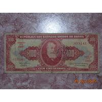 Бразилия 100кр. с надпечаткой на 10 центаво  1967г.