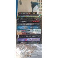 Книги распродажа разные