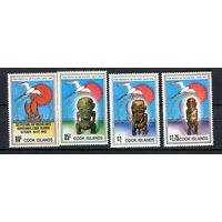 Острова Кука - 1992 - Фестиваль искусств  - [Mi. 1362-1365] - полная серия - 4 марки. MNH.