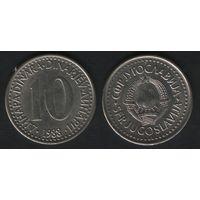 Югославия _km89 10 динаров 1988 год (стар.тип)CuNi (h01)