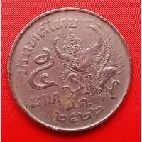 65-11 Таиланд, 5 бат 1979 г.