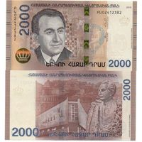 Распродажа!!! -НОВИНКА- Армения - 2000 Dram. 2018. UNC (с 1 рубля)