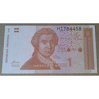 Хорватия 1 динарий