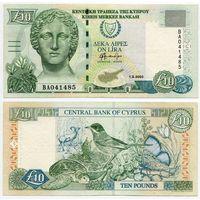 Кипр. 10 лир (образца 2003 года, P62d)