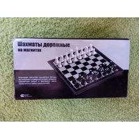 Шахматы дорожные , магнитные.
