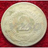 7898:  2 динара 1972 Югославия