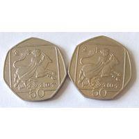 Кипр, 50 центов, 1991, 1998 г.
