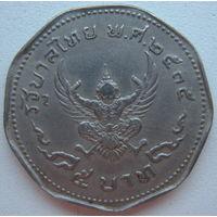 Таиланд 5 бат 1972 г. (u)