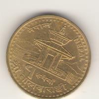 1 рупия 2005 г.