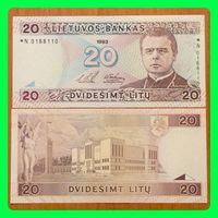 Литва P57r 20 Литов 1993 UNC. ЗАМЕЩЁННАЯ *N 0168110.