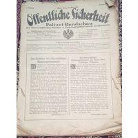 Полицейский Вестник 1924г Австрия