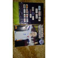 Две оригинальные програмки (буклеты) из Словакии отборочный матч по футболу квалификации 09.10.2015г в г.Жилина (Словакия-Беларусь)