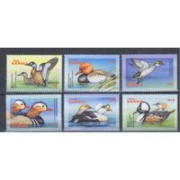 [225] Гамбия 2001. Фауна.Птицы.Утки.