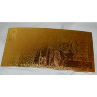 Сувенирная Золотая Банкнота 50 Злотых