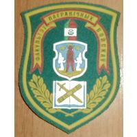 Факультэт паграничных войскау