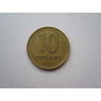 10 Центавос 1992 (Аргентина)