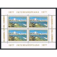 Румыния 1977г.