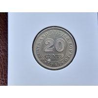 20 центов 1961 Малайя и Британское Борнео
