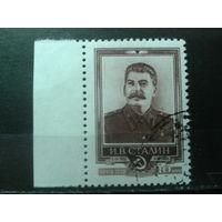 1954 Памяти Сталина, траурная