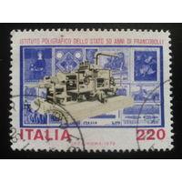 Италия 1979 изготовление марок