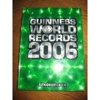 Книга рекордов Гиннеса 2006 года